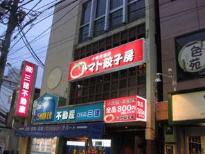 """電飾内照看板+アクリルボックス"""""""